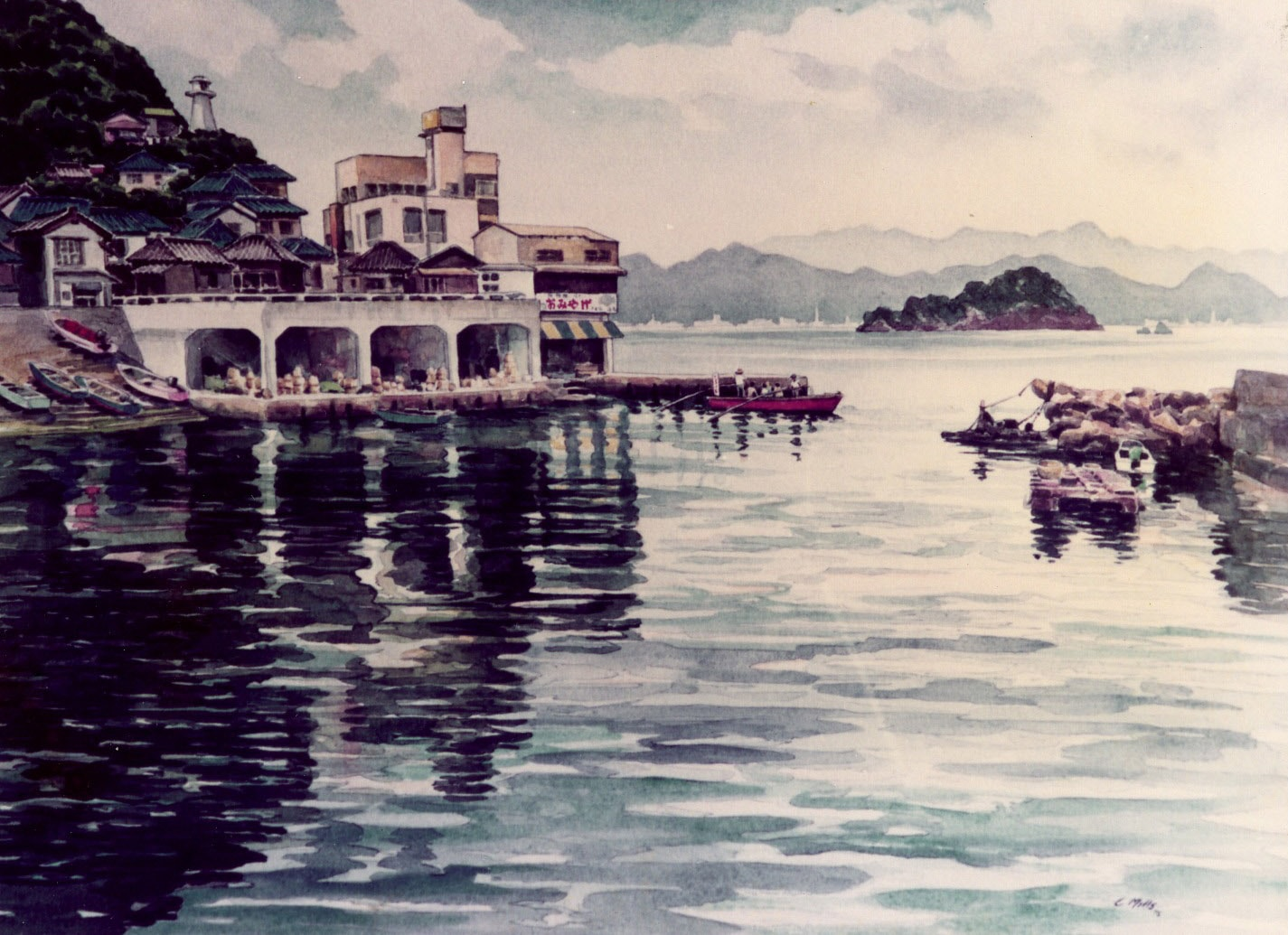 Fishing Village, Shiba 1978 Water Color Full Sheet